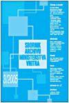 Obálka Sborník Archivu Ministerstva vnitra 3/2005 - ilustrační foto