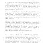 Přepisy mediálních zpráv. / Transcriptions of media reports.